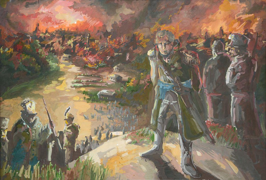 Юдин Никита, 4 кл.,выпуск 2012г.
