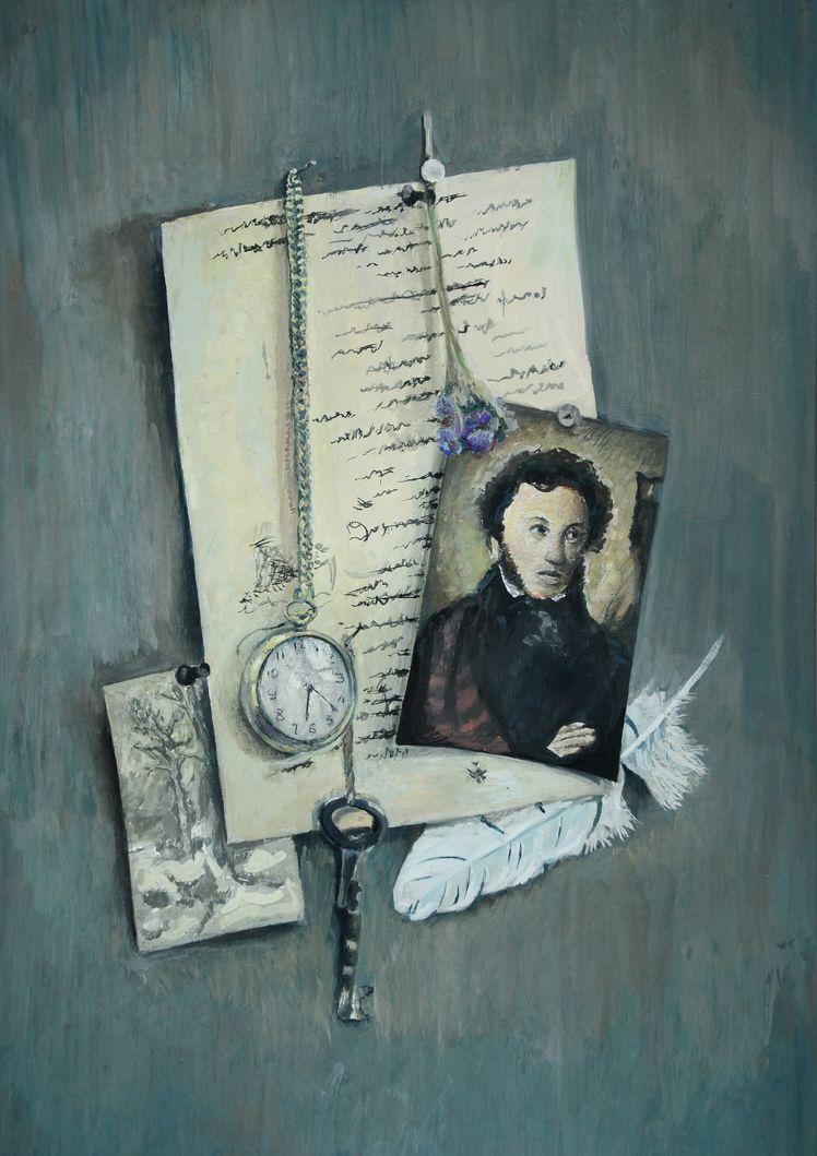 Иванцов Илья, 3 кл.,выпуск 2015г.